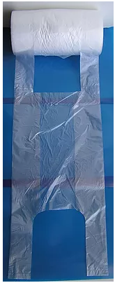 Plastic bag HDPE 300 * / 2 * 75 / * 800 * 0.017mm